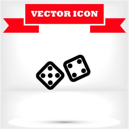 Illustration of gift box vector icon o background. Christmas gift vector icon illustration vector icon symbol. Vetores