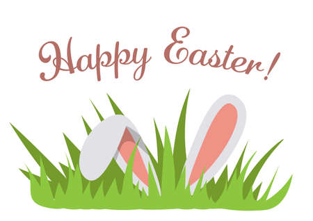 Happy easter invitation with bunny hiding in grass