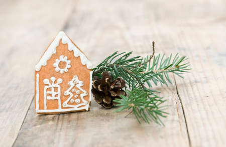christmas food: little gingerbread house with decoration Stock Photo