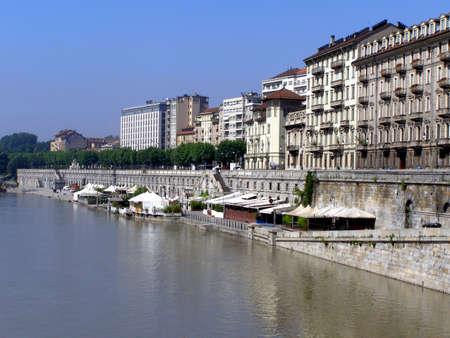 po: Murazzi del Po, Turin Italy