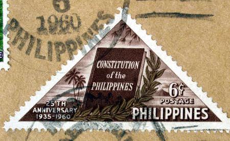 Range of Philippines postage stamps Stock Photo - 4059243