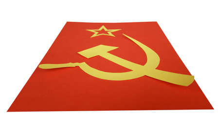 hammer and sickle: CCCP Flag with hammer and sickle, yellow over red