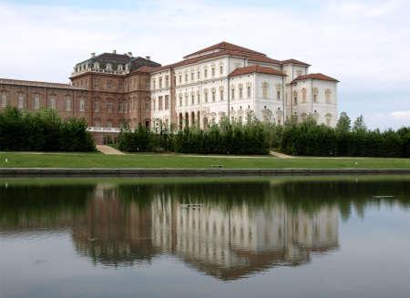 reale: Reggia di Venaria Reale (Royal Palace) near Turin, Italy