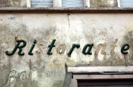 derelict: Old grunge derelict ruins of an Italian restaurant