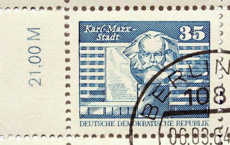 ddr: German Democratic Republic (DDR) stamp