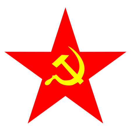 Communist Star illustration with hammer and sickle illustration