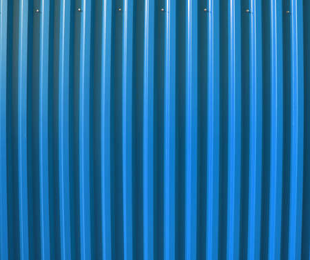Detail of corrugated steel useful as a background Stock Photo - 6093637