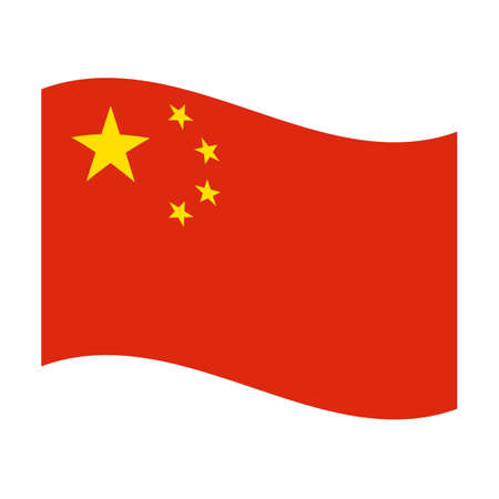 the republic of china: Illustration of the national flag of people republic china floating Stock Photo
