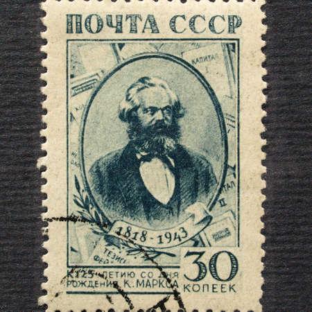 karl: USSR, CIRCA 1943 - Karl Marx stamp, USSR, Circa 1943