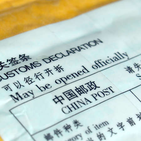 declaration: Customs declaration on a Chinese foreign packet parcel from China