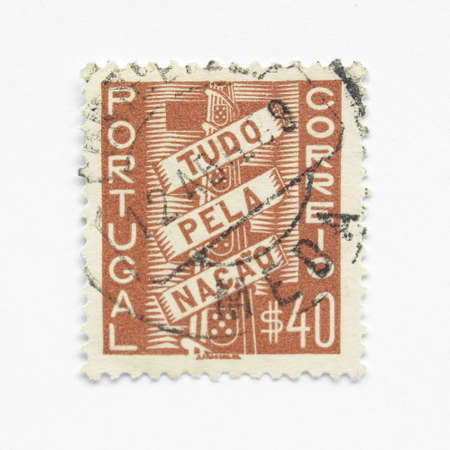 Portuguese postage stamps from Portugal (European Union) Stock Photo - 7181507