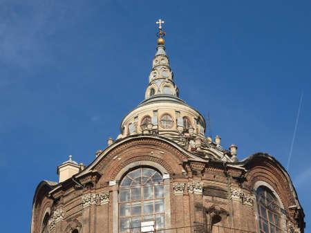 cappella: Cappella della Sindone (capilla del Santo Sudario) en Tur�n, Italia Foto de archivo
