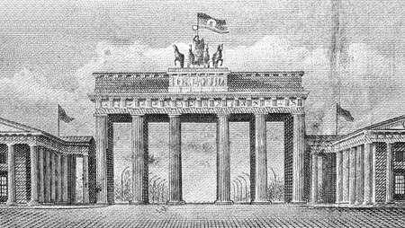 ddr: Brandenburger Tor (Brandenburg Door), famous landmark in Berlin, Germany - on DDR bank notes