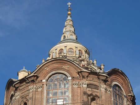 cappella: Cappella della Sindone (S�bana Santa Capilla) en Tur�n, Italia