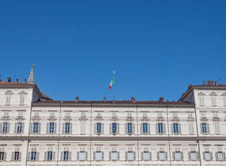 reale: Palazzo Reale (The Royal Palace) in Turin Italy