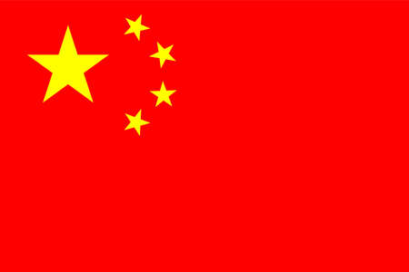 Chinese flag of the People Republic of China