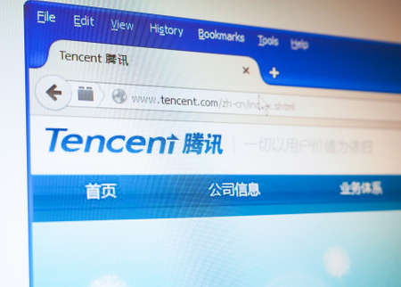 web portal: BEIJING, CHINA - DECEMBER 23, 2014: Home page of chinese e-commerce web portal Tencent Editorial