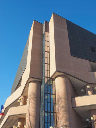 courthouse: TURIN, ITALY - JANUARY 23, 2015: Palazzo di Giustizia meaning Courthouse in Turin Italy Editorial