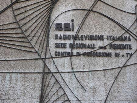 verdi: TURIN, ITALY - FEBRUARY 19, 2015: RAI at the Italian state TV production centre and broadcasting house in Via Verdi