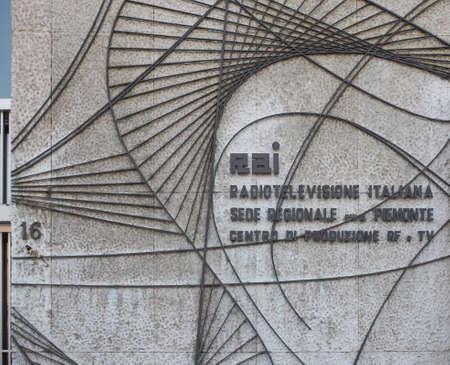 verdi: TURIN, ITALY - FEBRUARY 19, 2015: RAI logo at the Italian state TV production centre and broadcasting house in Via Verdi Editorial
