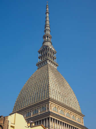 The Mole Antonelliana in Turin Piedmont Italy