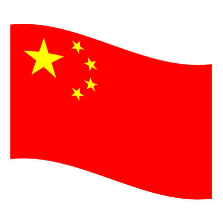 rippled: Rippled national flag of China, Asia