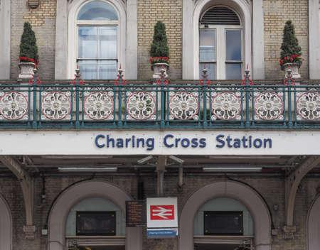 rail cross: LONDON, UK - JUNE 09, 2015: Charing Cross national rail station