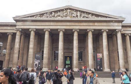 british museum: LONDON, UK - JUNE 09, 2015: The British Museum Editorial