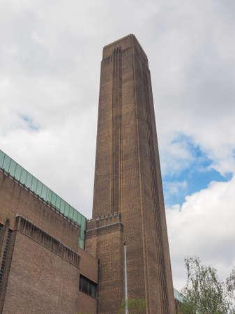 powerstation: Tate Modern art gallery in South Bank powerstation in London, UK