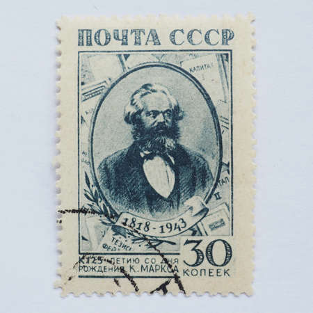 karl: MOSCOW, RUSSIA - CIRCA 2015: A stamp printed by USSR shows a Karl Marx portrait