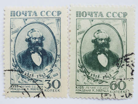 karl: MOSCOW, RUSSIA - CIRCA 2015: Two stamps printed by USSR show a Karl Marx portrait Editorial