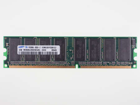 personal computer: LONDON, UK - AUGUST 20, 2015: Personal Computer RAM meaning Random Access Memory