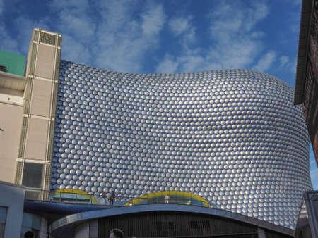 bull ring: BIRMINGHAM, UK - SEPTEMBER 24, 2015: Bull Ring shopping centre designed by Future Systems architects for Selfridges