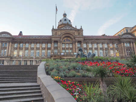 birmingham: City Council building in Birmingham, UK