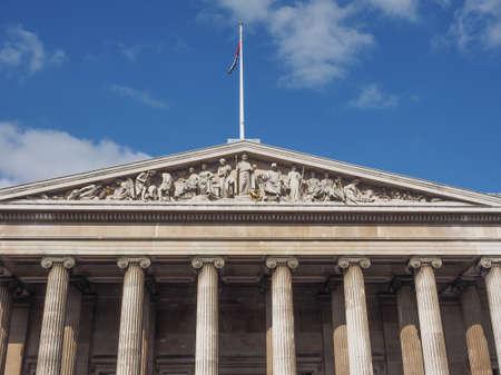 british museum: The British Museum in London, UK