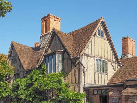 croft: STRATFORD UPON AVON, UK - SEPTEMBER 26, 2015: Halls Croft is the house of Shakespeare sister