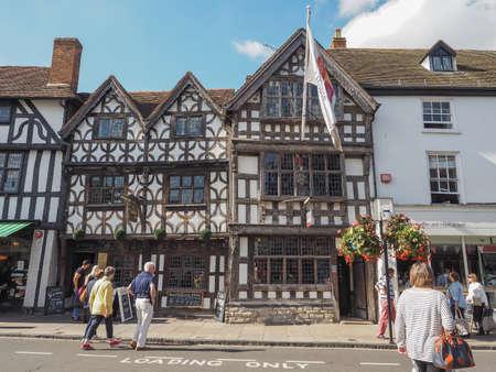 elizabethan: STRATFORD UPON AVON, UK - SEPTEMBER 26, 2015: Harvard House is the most elaborately decorated Elizabethan house build during Shakespeare lifetime