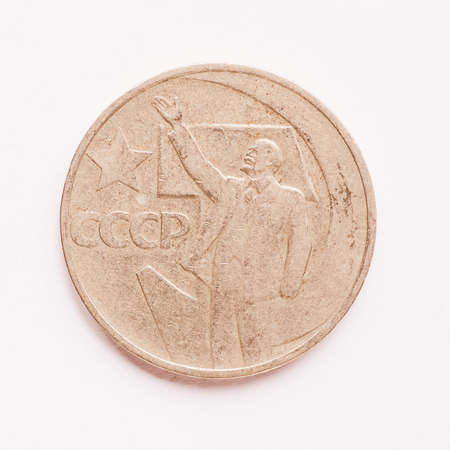 lenin: Vintage Russian ruble coin from CCCP (meaning SSSR) with Lenin vintage