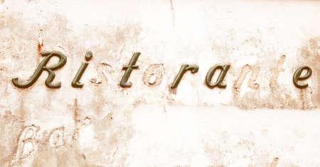 derelict: Old grunge derelict ruins of an Italian restaurant vintage Stock Photo