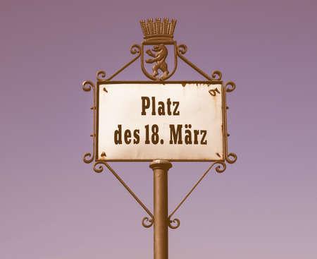 18 month old: Platz der 18 Maertz street sign, Berlin vintage