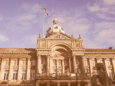 council: City Council building in Birmingham, UK vintage Stock Photo