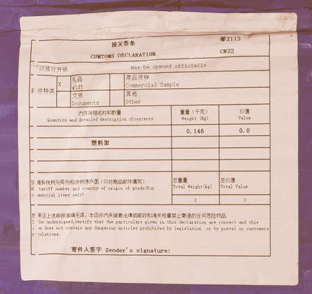 declaration: Chinese customs declaration on a foreign parcel vintage