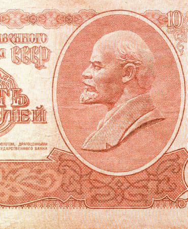 lenin: Portrait of Lenin on a vintage withdrawn 10 Rubles banknote vintage