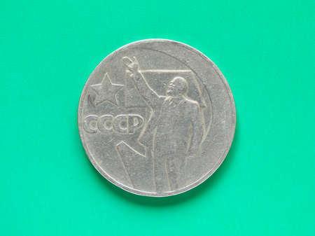 lenin: Russian coin year 1967 celebrating 50 years of the Lenin revolution - green background