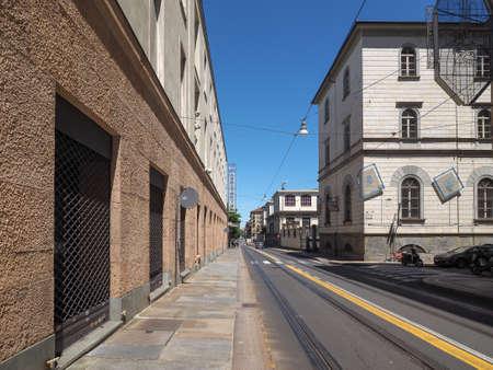 music hall: TURIN, ITALY - CIRCA MAY 2016: Auditorium RAI music hall designed by architect Carlo Mollino in 1958 dedicated to music director Arturo Toscanini