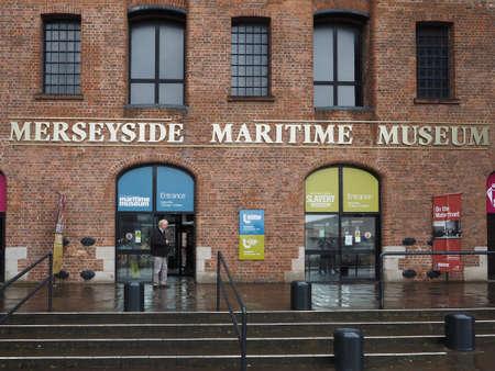 merseyside: LIVERPOOL, UK - CIRCA JUNE 2016: Merseyside Maritime Museum in the Albert Dock