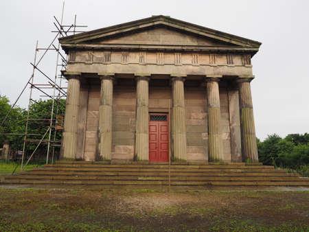 oratoria: El Oratorio de Santiago en el cementerio de la catedral de Liverpool en Liverpool, Reino Unido