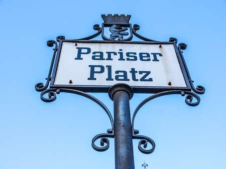 High dynamic range HDR Pariser Platz street sign in Berlin Germany Stock Photo