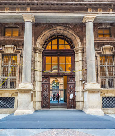 largest: TURIN, ITALY - AUGUST 05, 2015: The Museo Egizio is the second largest Egyptian Museum in the world (HDR)