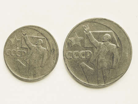 lenin: Vintage looking Vintage Russian ruble coin from CCCP (meaning SSSR) with Lenin